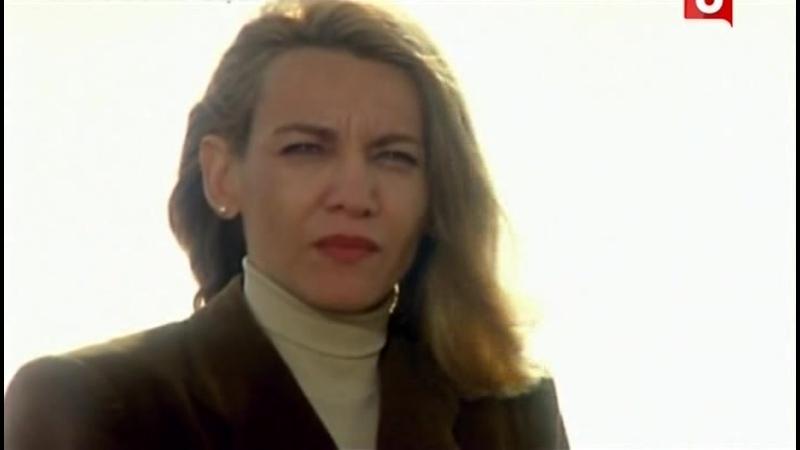 Блистательные Азераки тв сериал серия 13 Le grand Batre 1997 режиссер Лоран Сарселе
