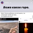 Майор Андрей | Санкт-Петербург | 38