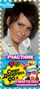 Персональный фотоальбом Саши Зверевой