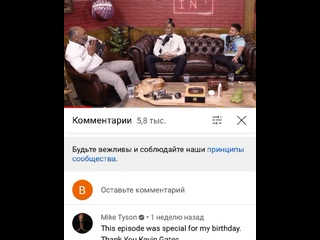 Ibragim Magomedgadjievtan video