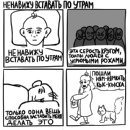 Бодрячком Корнолио | Санкт-Петербург | 45