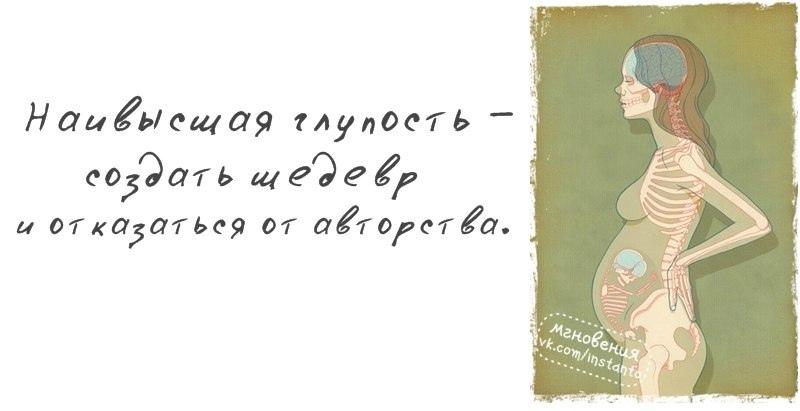 фото из альбома Евы Рамазановой №2