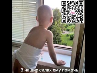 Video by Благотворительный фонд Лия