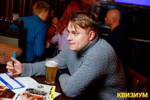 «10.01.21 (Lion's Head Pub)» фото номер 76