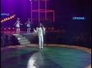 Филипп Киркоров - Атлантида 1992