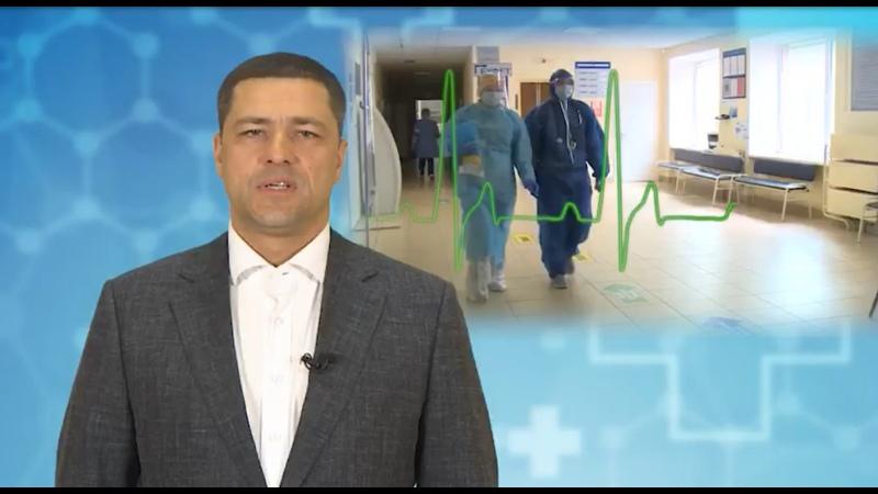Губернатор Псковской области поздравил медицинских работников с профессиональным праздником
