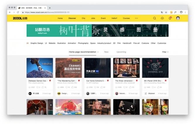 ZCool — Китайский Behance, о котором вы не слышали, а зря!, изображение №3