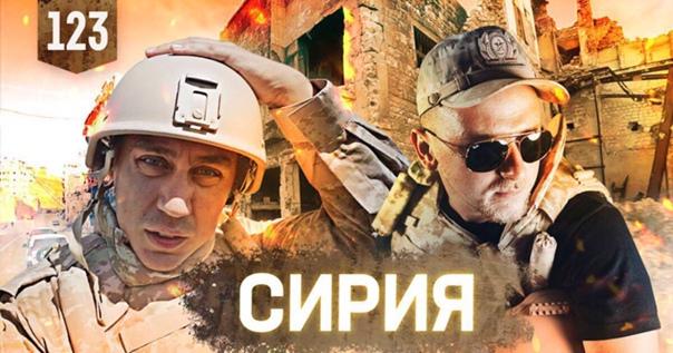 Дмитрий Портнягин -  #1