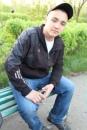 Персональный фотоальбом Никиты Кузьменко