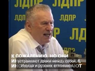 Видео от Лаврентия Столярова
