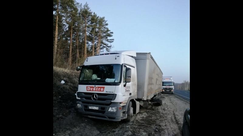 экстренная помощь -ДТП ,ТК ПЭК под Нижним Ломовом