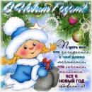 Черенова Татьяна   Гатчина   10