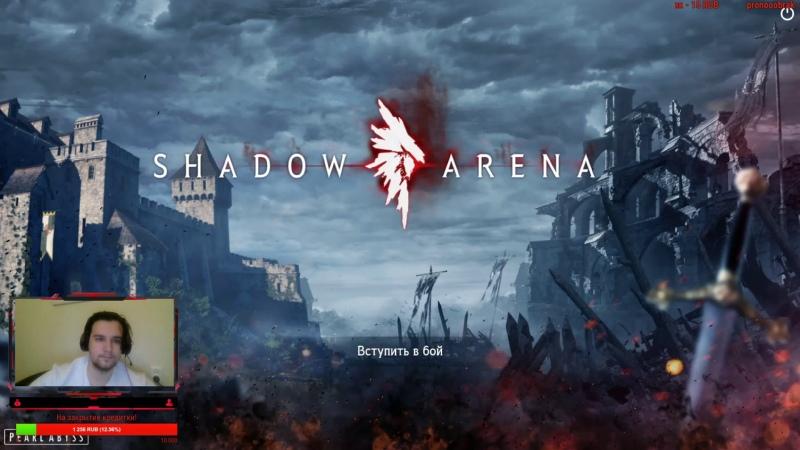 Beta Shadow Arena Battlle Royal от cоздателей Black Desert