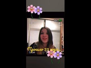 Irina Kaşinatan video