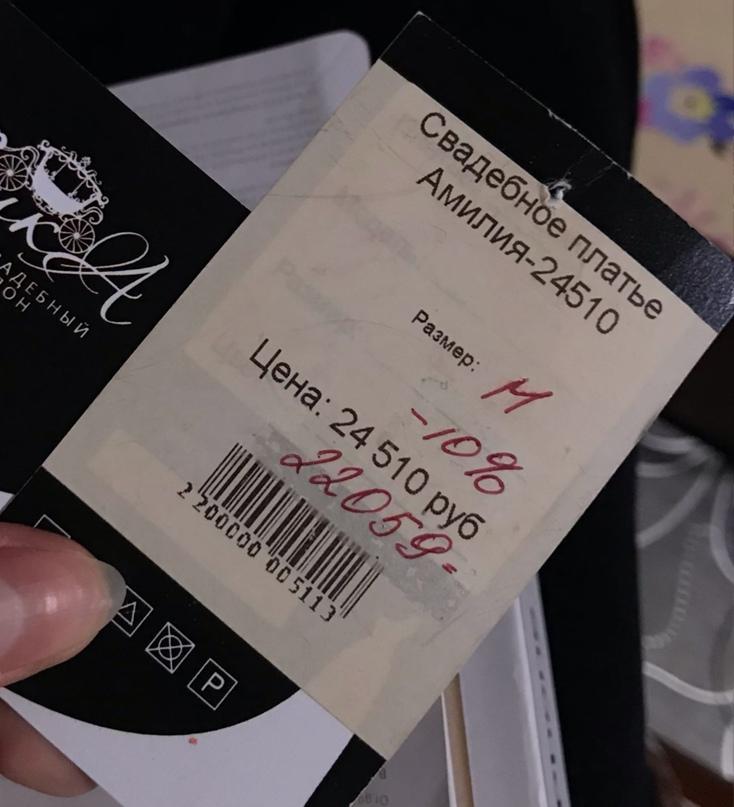 продам платье , надевала один раз на | Объявления Орска и Новотроицка №16799