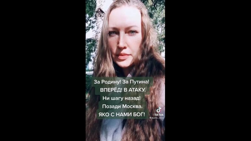 Видео от Марцелины Иннокентьевой