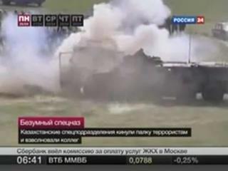 Казахская Шайтан - Палка