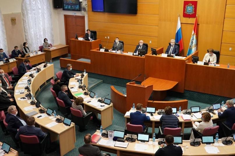 Бюджет Самарской области пополнился на 4,5 миллиарда рублей
