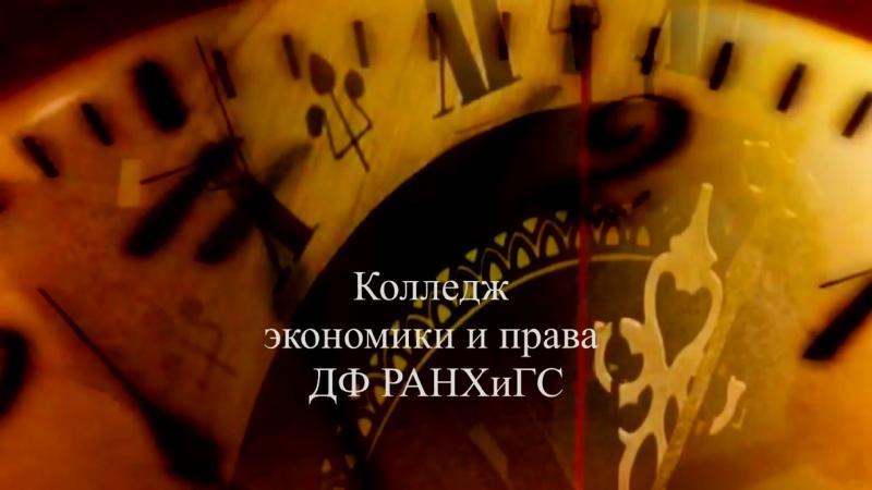 Гиперболоид инженера Шухова выпуск 2