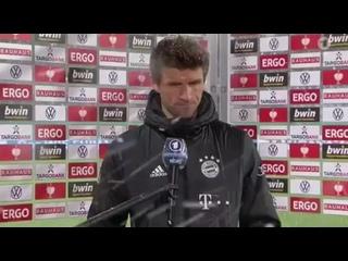 Мерзкое выражение лица Мюллера и гневная реакция на вопрос о настроении команды после поражения Баварии от клуба второго дивизио