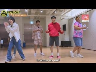 [RUSSUB] Taemin @2Days 1 Night