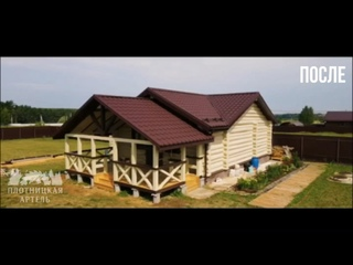 СК Плотницкая Артель - г.Коломна kullancsndan video