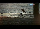 Заставка телесериала Узнай меня, если сможешь Россия-1, 2014