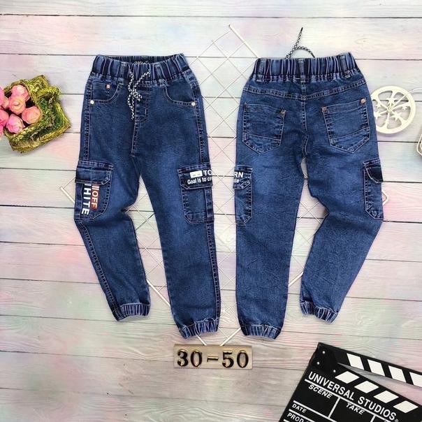 джинсы хорошего качества
