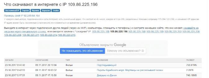 tv5GqMhjIic.jpg?size=674x254&quality=96&