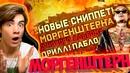 Андреев Богдан | Москва | 32