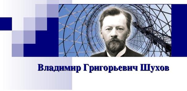 «Русским Леонардо» называют его инженеры и архитекторы всего мира, изображение №3