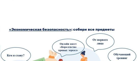 Заработать онлайн чебаркуль gusenica_lo