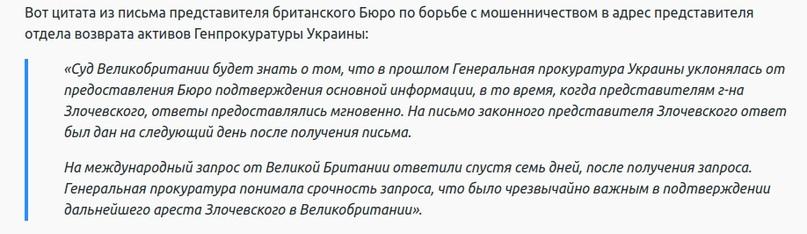 «Украинагейт-2»: три вопроса о вмешательстве Украины в выборы президента США в 2020 г., изображение №9