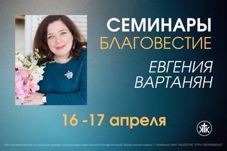 КРАЕУГОЛЬНЫЙ КАМЕНЬ l Челябинск
