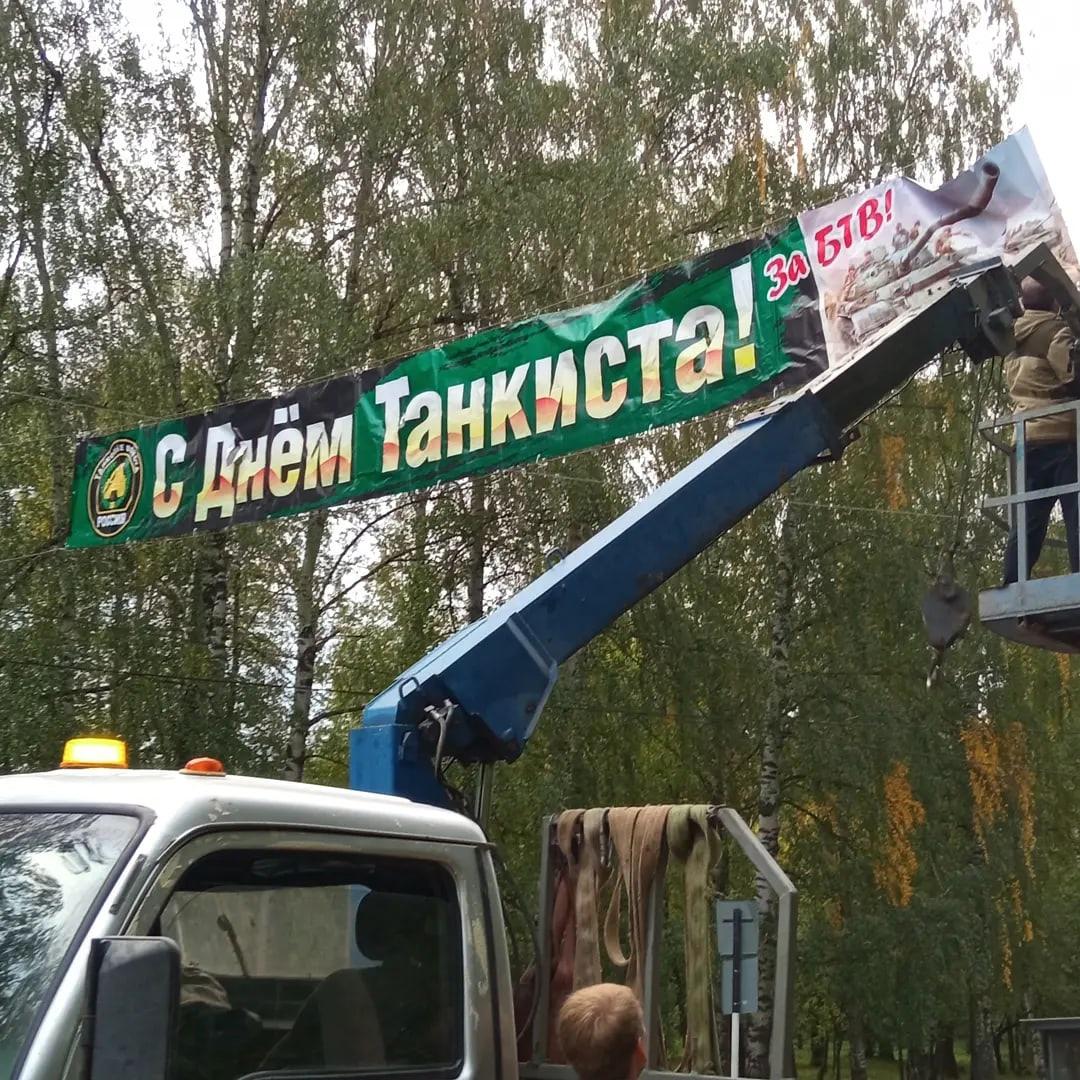 Приближается День танкистаОколо взрослого парка уже повесили