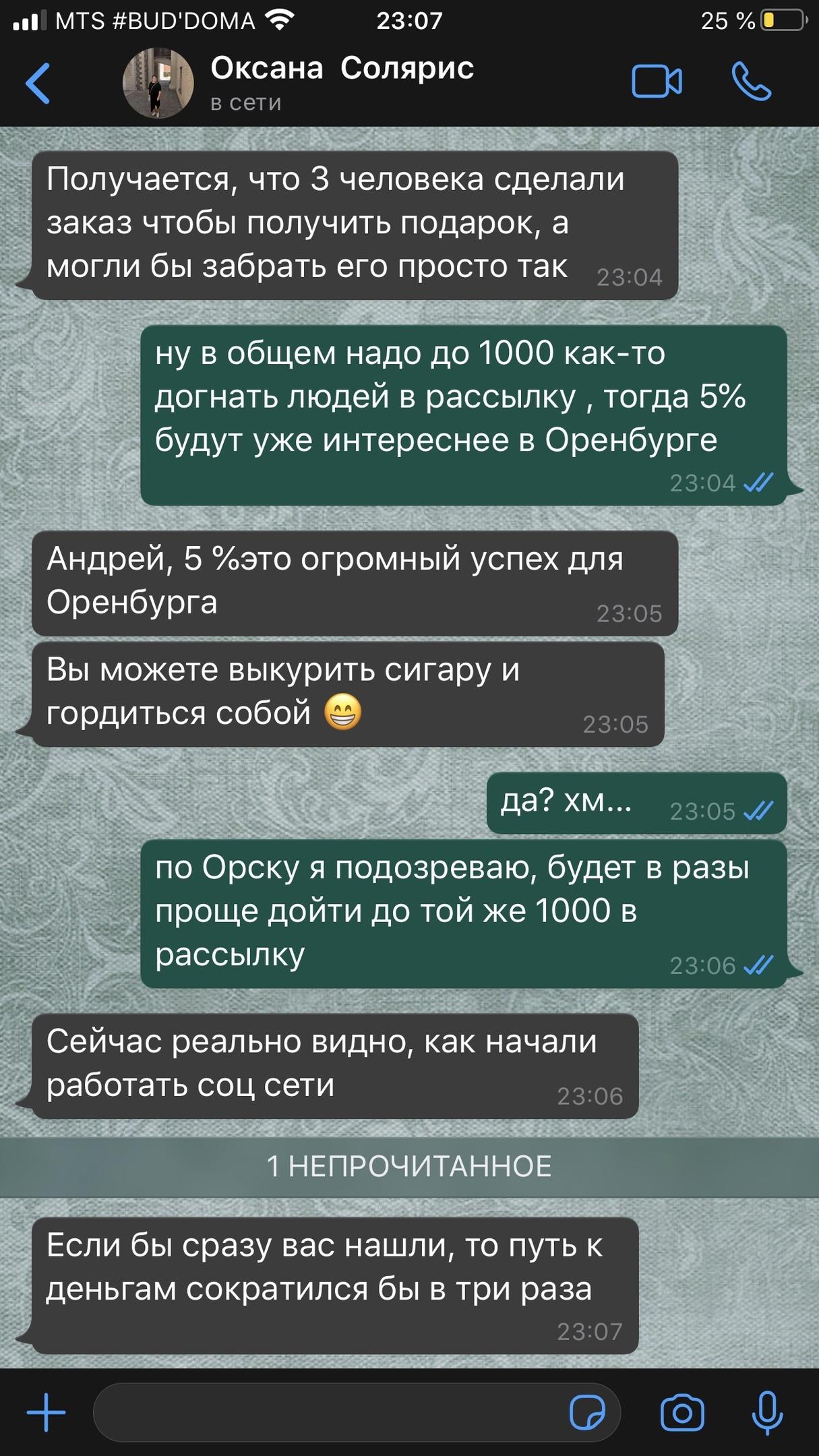 первый отзыв ))