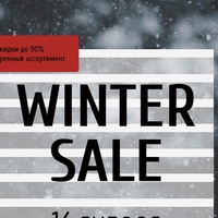 SPIKA Winter Sale