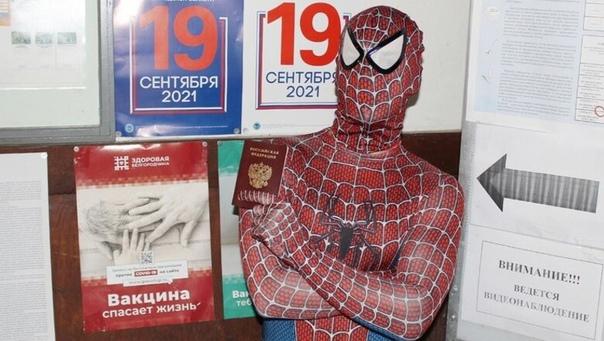 Наизбирательный участок вБелгородской области пр...