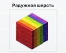 Свежов Николай   Москва   7