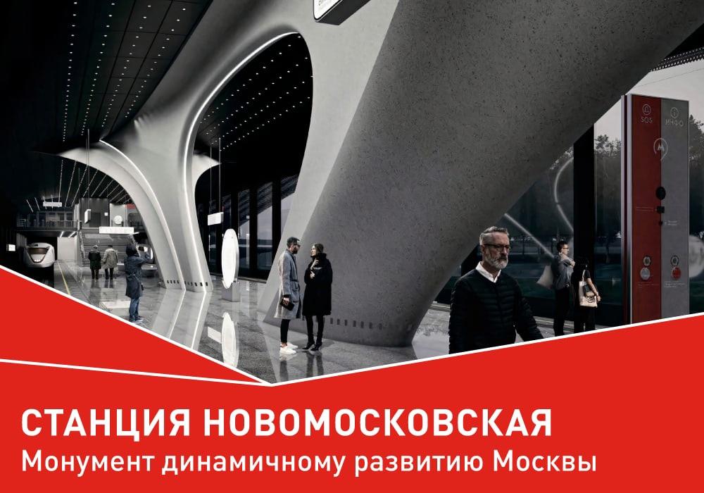 #НовостиМКА