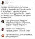 Курсов Евгений | Пермь | 34