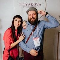Фотография Юлии Богдановой