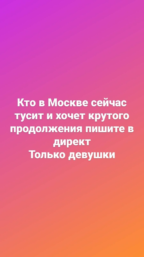 Алёна Опенченко отказалась от Глеба Жемчугова