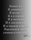 Личный фотоальбом Насти Смолокуровой