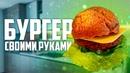 Гасанов Фарук | Санкт-Петербург | 47