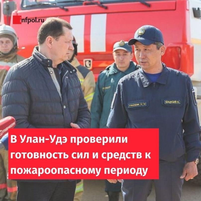 Игорь Шутенков оценил готовность сил исредств кпожароопасному периоду влесной зоне