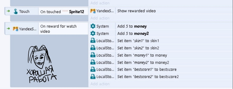 Yandex SDK реклама с вознаграждением