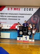 Спортсмены Тюменской области приняли участие в Первенстве УФО по спортивной борьбе в дисциплине грэпплинг и грэпплинг-ги, которое проходило 2-3 мая в г.Челябинск.3