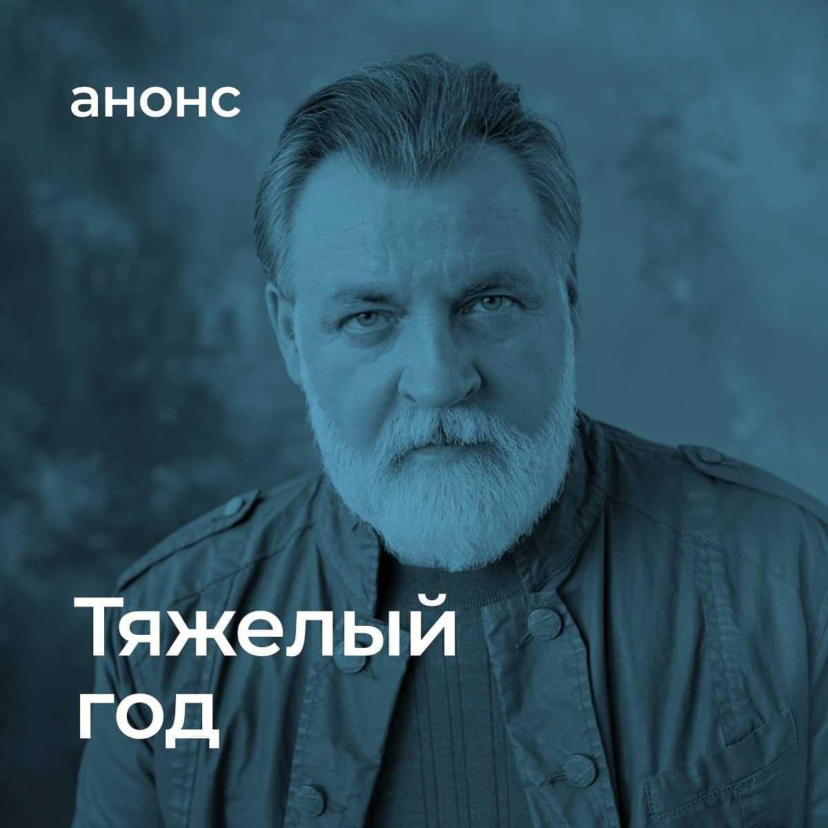 фото из альбома Александра Литвина №8