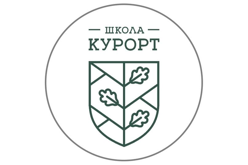 Школы- дебютанты, изображение №2